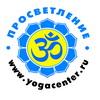 Этно-магазин и йога-центр Просветление