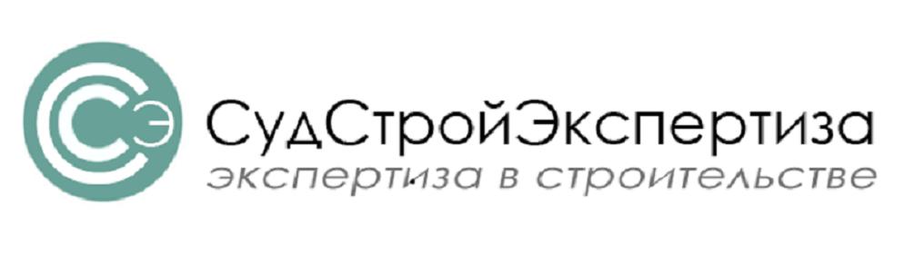 СудСтройЭкспертиза