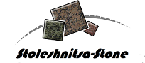 stoleshnitsa-stone.ru