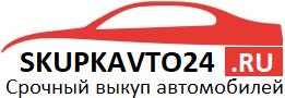 skupkavto24