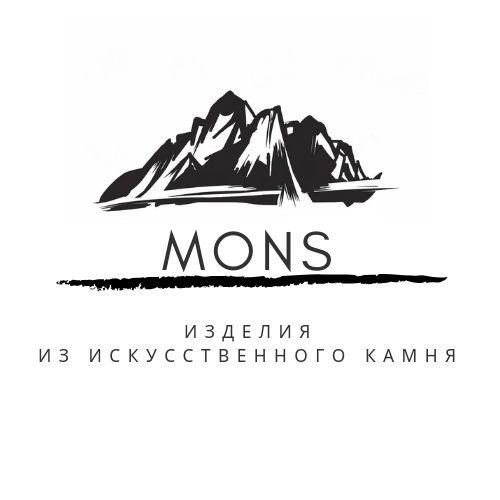 MONS -изготовление изделий из акрилового камня
