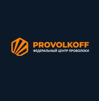 Provolkoff — металлопрокат с доставкой по России и СНГ