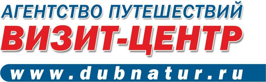 ВИЗИТ-ЦЕНТР турагентство