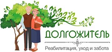 Пансионат «Долгожитель»