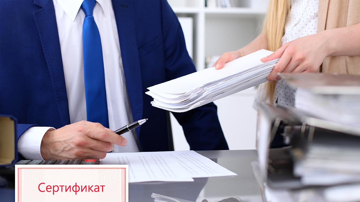 """Бюро переводов """"Магдитранс"""""""