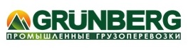 GRUNBERG Промышленные грузоперевозки