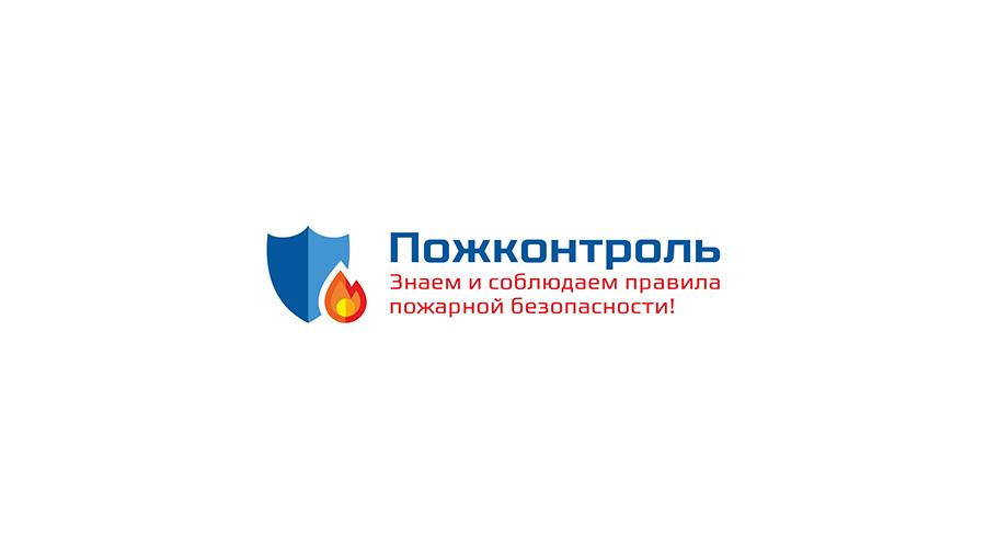 """ООО """"Пожконтроль"""""""