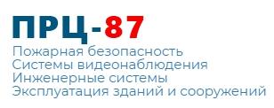 ООО ПРЦ-87