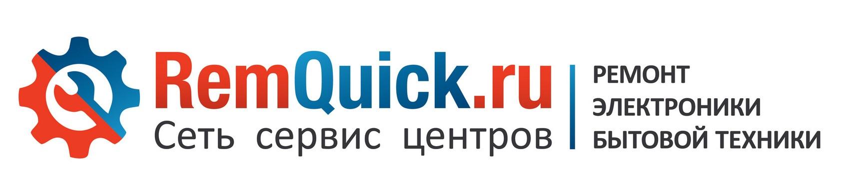 Сеть сервисных центров – RemQuick