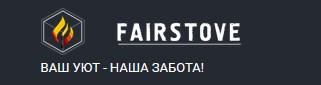 FairStove