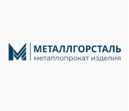 «Металлгорсталь»