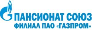 Филиал ПАО «Газпром» «Пансионат «Союз»