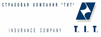 Страховая компания «ТИТ»