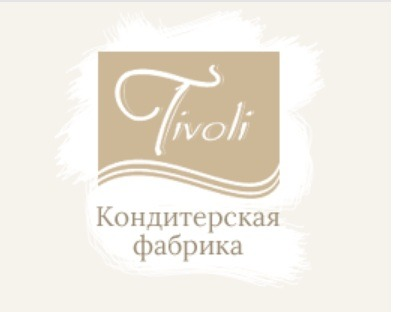 Кондитерская фабрика «Тиволи»