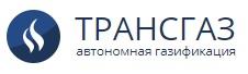 Компания «ТрансГаз»