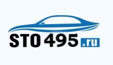 СТО495