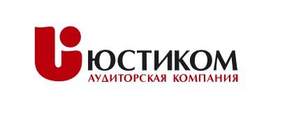 ООО «Юстиком»