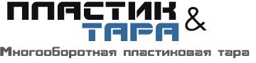 ООО «Пластик Групп»