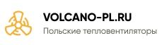 Volcano-pl.ru – Польские Тепловентиляторы