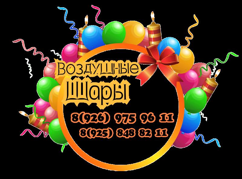Event агентство Праздничный