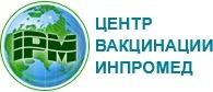Центр вакцинации Импромед