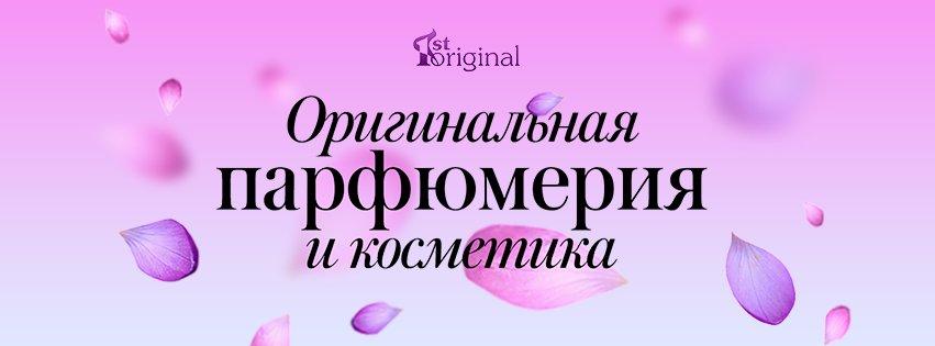 1st-original.ru