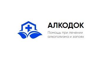 Наркологическая клиника «АлкоДок»