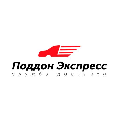 Поддон Экспресс