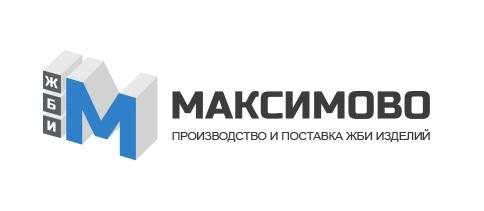 ООО ЖБИ МАКСИМОВО
