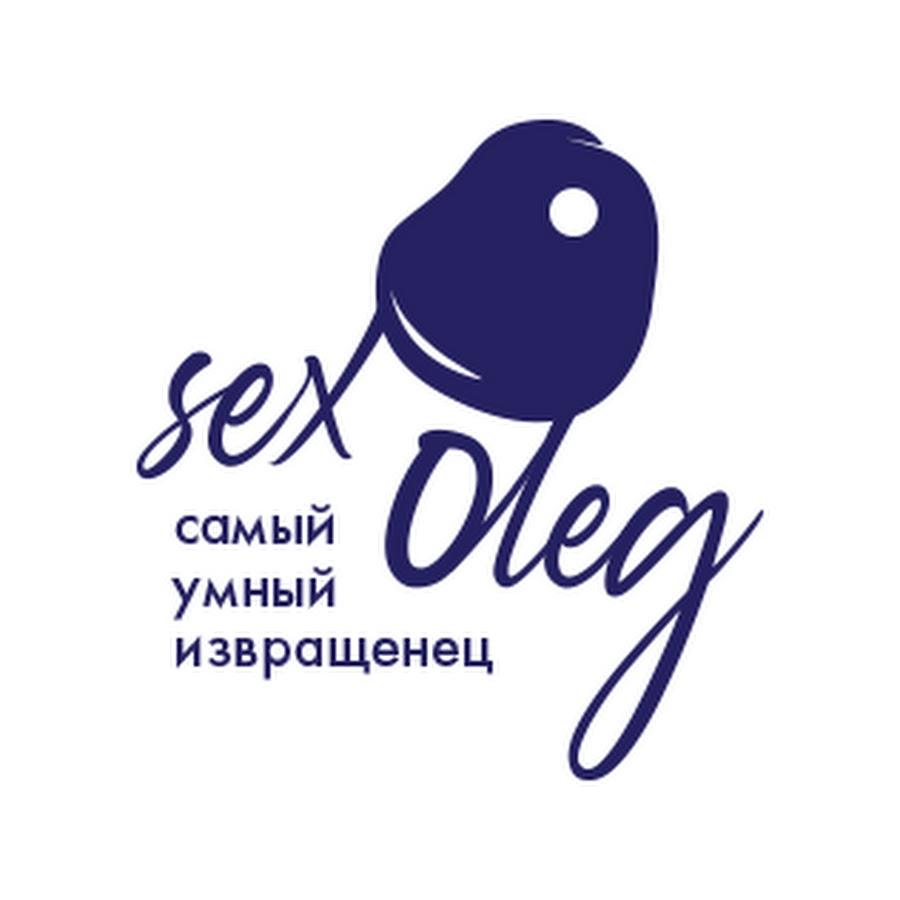 Интим-магазин SexOleg