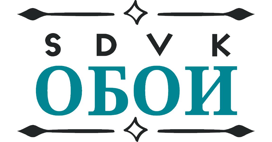 SDVK-oboi