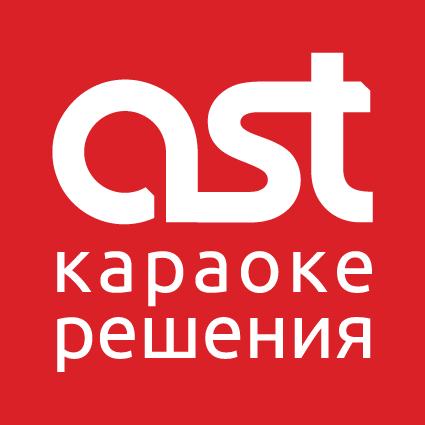 Магазин караоке AST